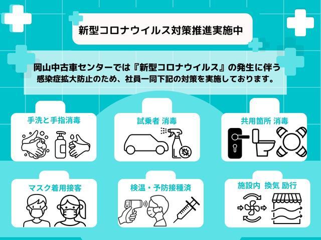 岡山中古車センター 桃のくまさん(株)大東 アーカス(1枚目)