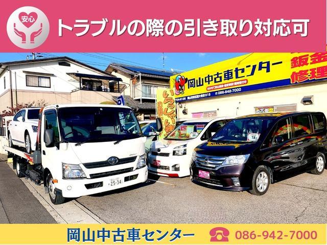 岡山中古車センター 桃のくまさん(株)大東 アーカス(6枚目)