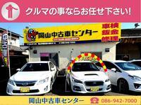 岡山中古車センター 桃のくまさん(株)大東 アーカス