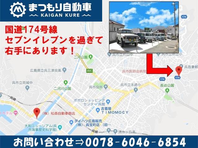 国道174号線沿いに展示場があります。無人の為こちらにご連絡ください。0066−9706−6854