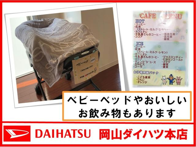 岡山ダイハツ販売(株)本店(4枚目)