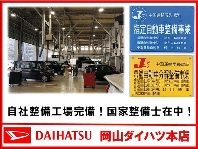 岡山ダイハツ販売(株)本店(6枚目)
