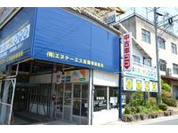 車のお探し専門店 岡山高梁店(有)エヌケーエス自動車販売所