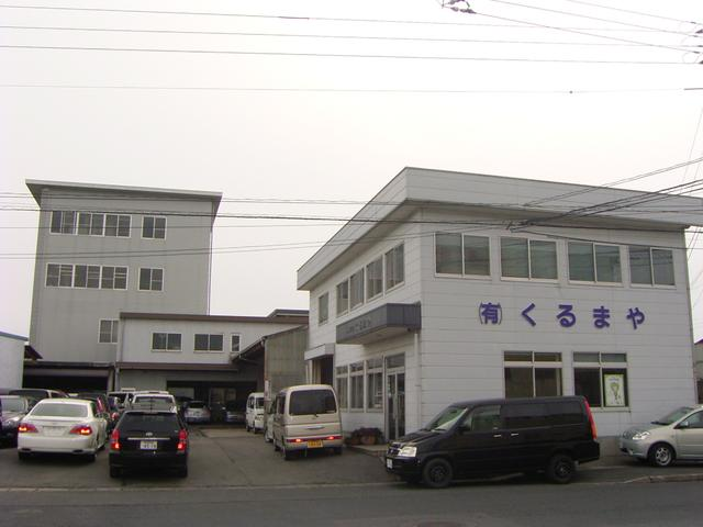「鳥取県」の中古車販売店「(有)くるまや (展示場:ワールドスペースPAL)」