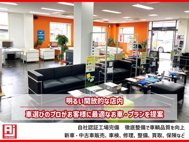 (株)AJ 安達太陽自動車(4枚目)