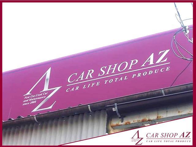 CAR SHOP AZ (株)カーショップアズ(3枚目)