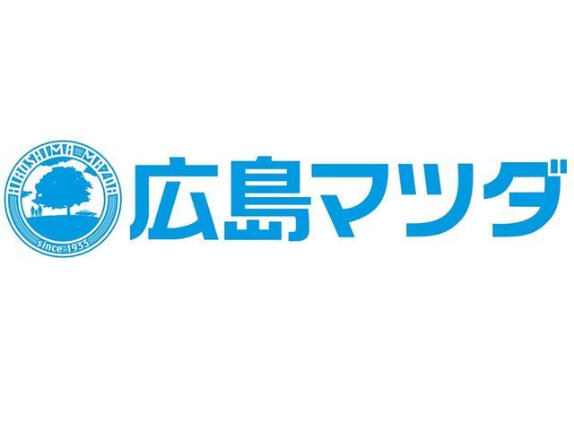 カーセブン広島大州店 (株)広島マツダ(3枚目)