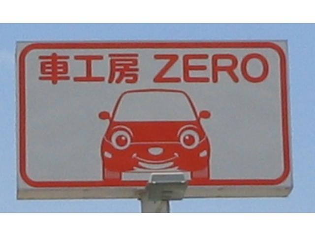 (株)車工房ZERO ミラジーノ専門店(1枚目)