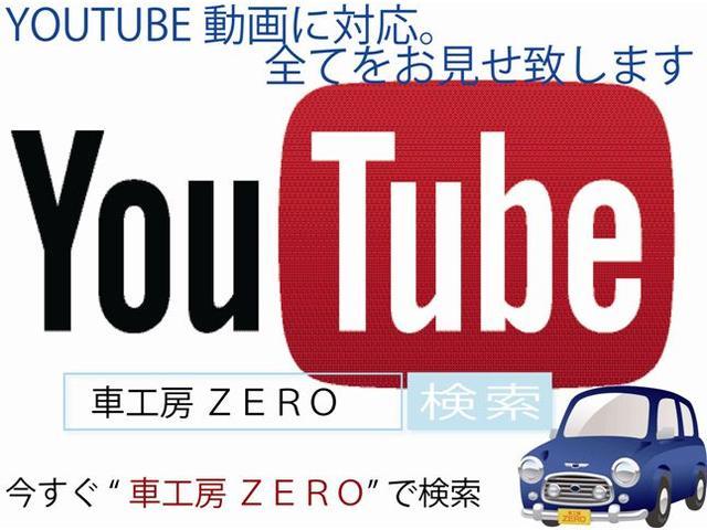 (株)車工房ZERO ミラジーノ専門店(5枚目)