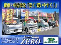 新車市場備中店 Auto Shop ZERO