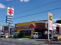 スズキオート福山(株)