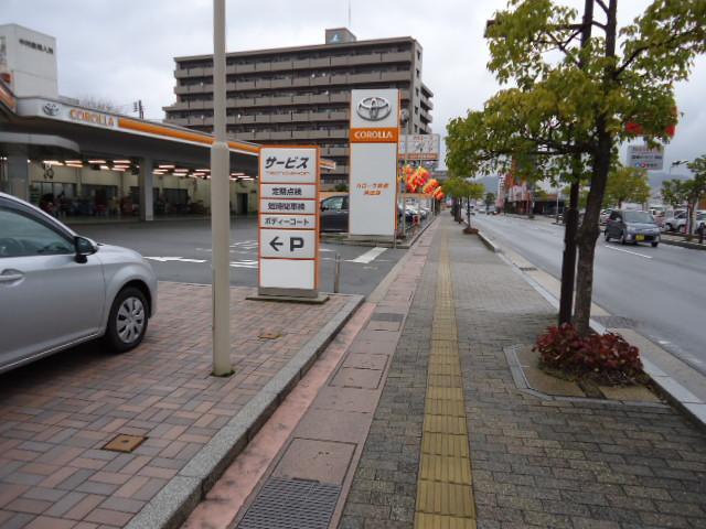 トヨタカローラ島根(株) 黒田店(2枚目)