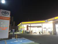 トヨタカローラ島根(株) 黒田店