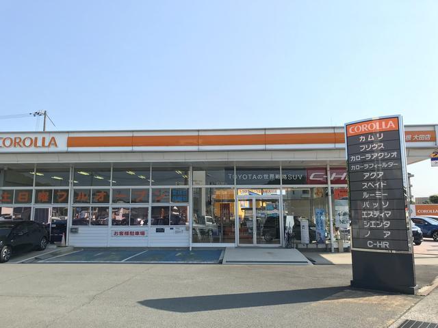 トヨタカローラ島根(株) 大田店(1枚目)