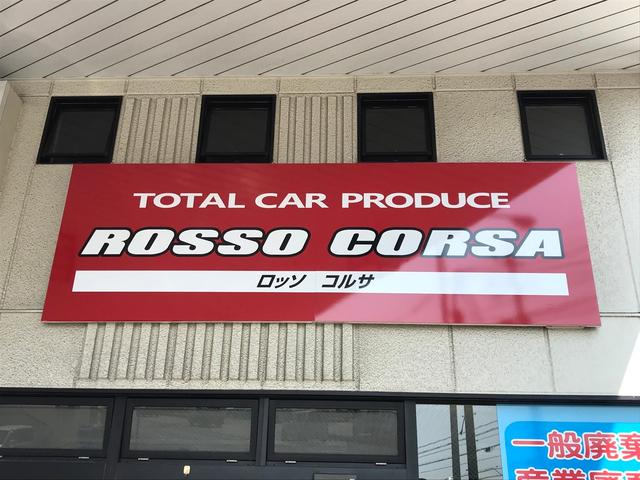 ROSSO CORSA(ロッソコルサ)