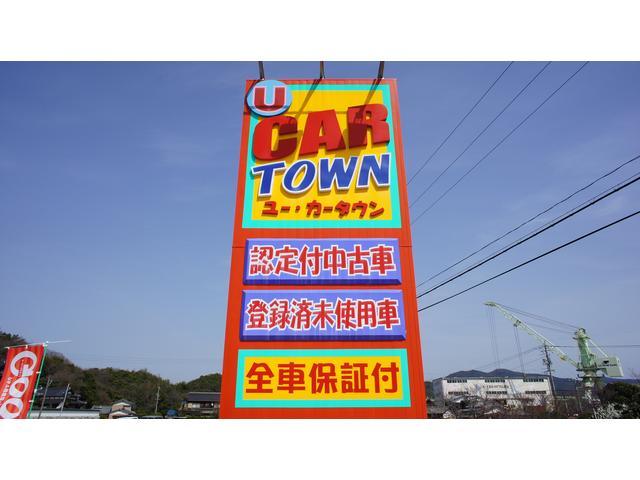 オートプラザ(株)大島商会(3枚目)