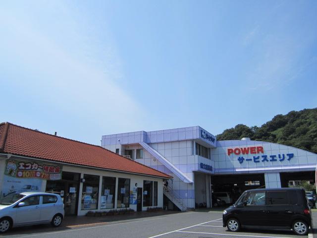 オートプラザ(株)大島商会