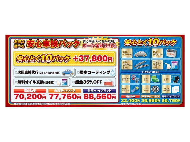 (株)フェニックス島根松江店(5枚目)