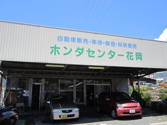 [山口県](同)ホンダセンター花岡