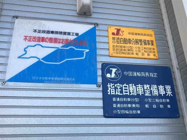 車検のシーザー岩国店は指定工場を開設し今まで以上に高レベルのサービスを提供します!!