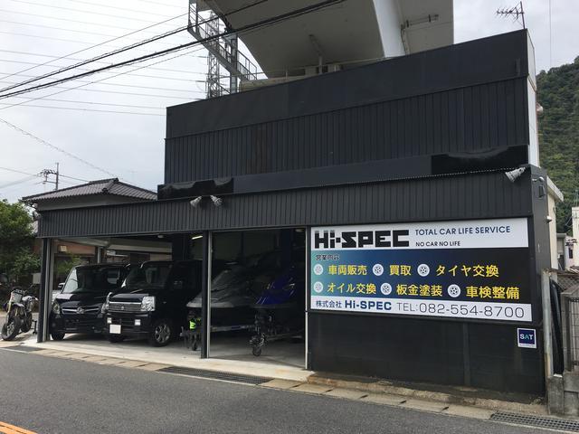 株式会社 Hi-SPEC