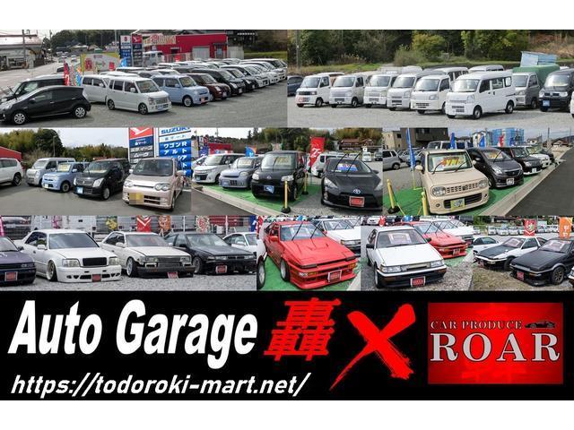 軽専門店 轟マート (株)Auto Garage轟