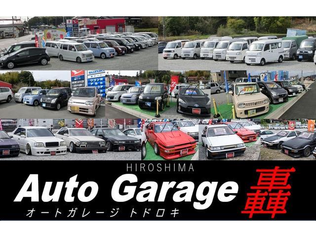 (株)Auto Garage轟(1枚目)