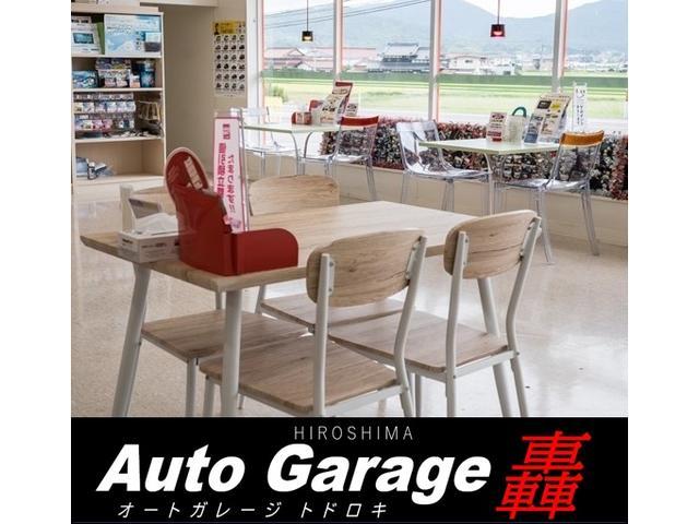 (株)Auto Garage轟(2枚目)