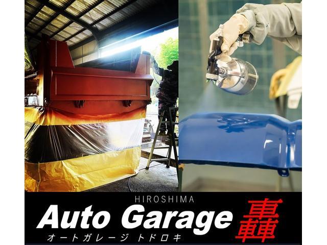 (株)Auto Garage轟(3枚目)