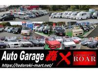 (株)Auto Garage轟