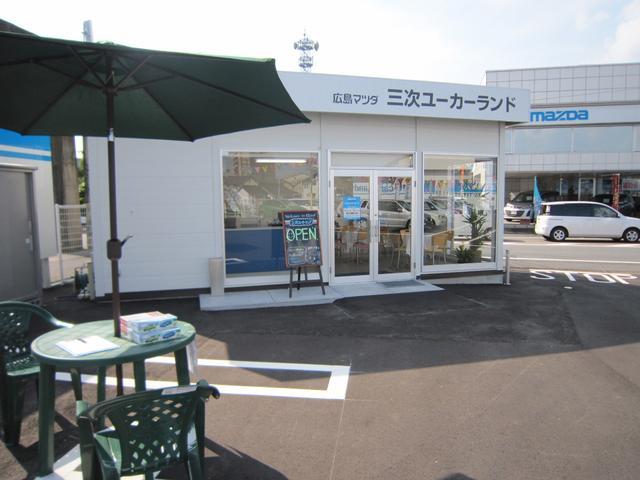 (株)広島マツダ 三次ユーカーランド(4枚目)