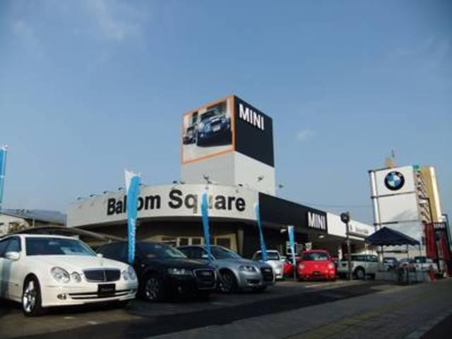 ■同系列のBalcom Square(西原店)は輸入車専門店!