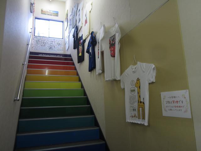 2階への階段です。Tシャツやカバンやその他色々プリントできますよ!あなたのアイデア次第です。
