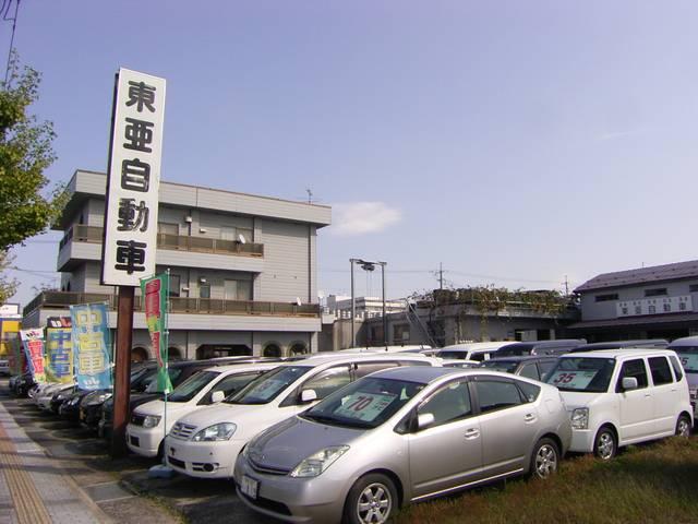 (有)東亜自動車(1枚目)