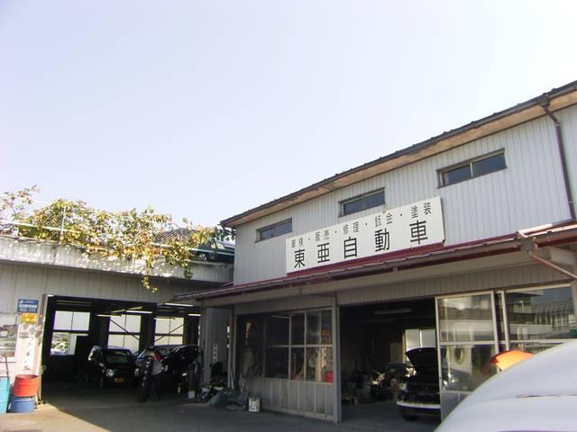 (有)東亜自動車(4枚目)