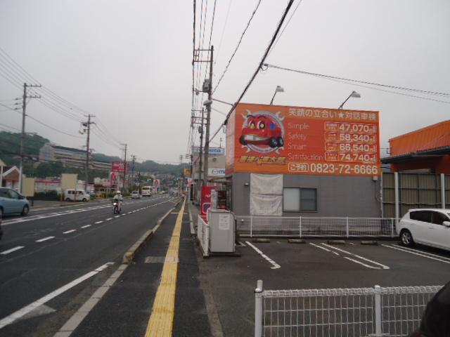 呉市中心部からの店舗外観です