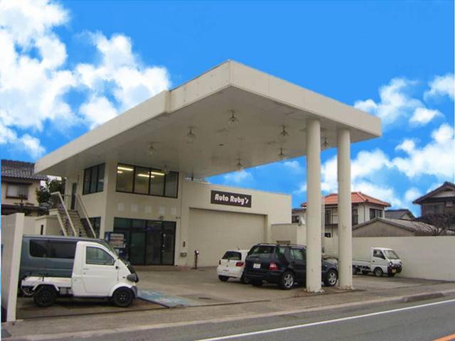 「鳥取県」の中古車販売店「(株)オートルビーズ」