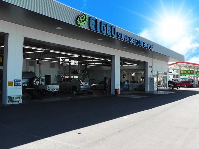 (株)エルジオ スーパーセルフカーサポート岡山中央店
