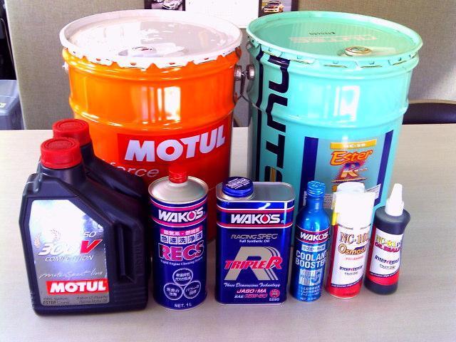 各種オイルや添加剤なども豊富に取り扱っております。WAKO'S商品も取扱っております。