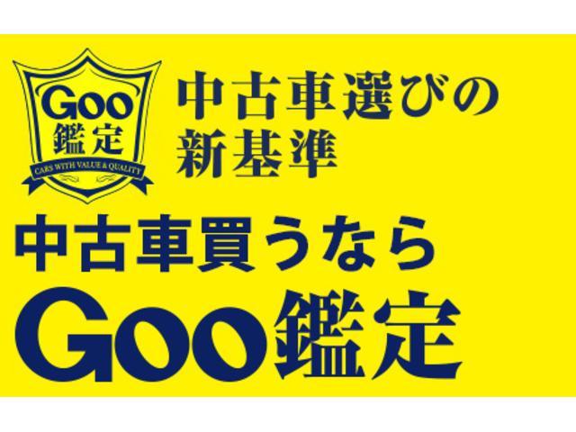 シーボーイ倉敷店(4枚目)