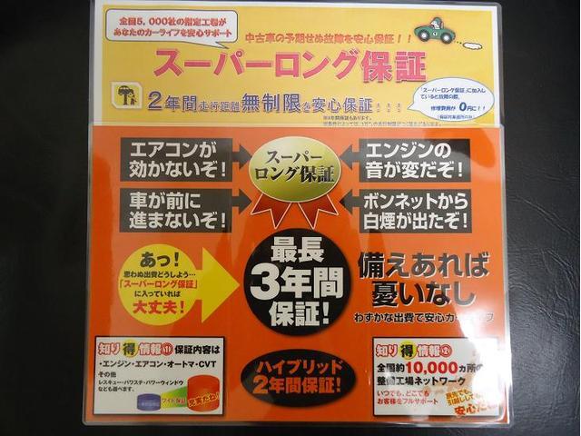 シーボーイ倉敷店(5枚目)