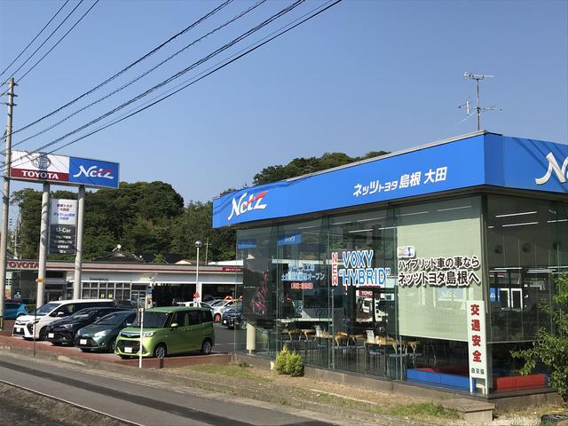 ネッツトヨタ島根(株) 大田店(1枚目)