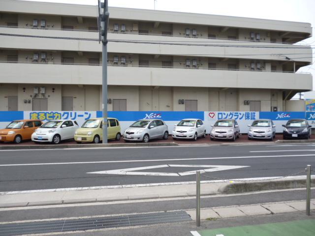 ネッツトヨタ島根(株) 黒田店(4枚目)