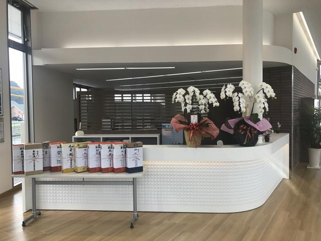 ネッツトヨタ島根(株) 浜田店(3枚目)