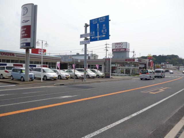 島根トヨタ自動車(株) 益田店(1枚目)