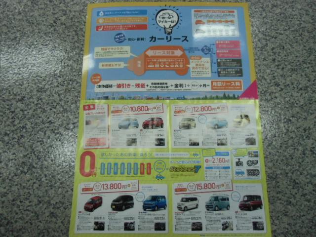 (有)安原自動車(3枚目)