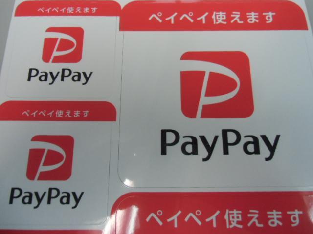 (有)安原自動車(6枚目)