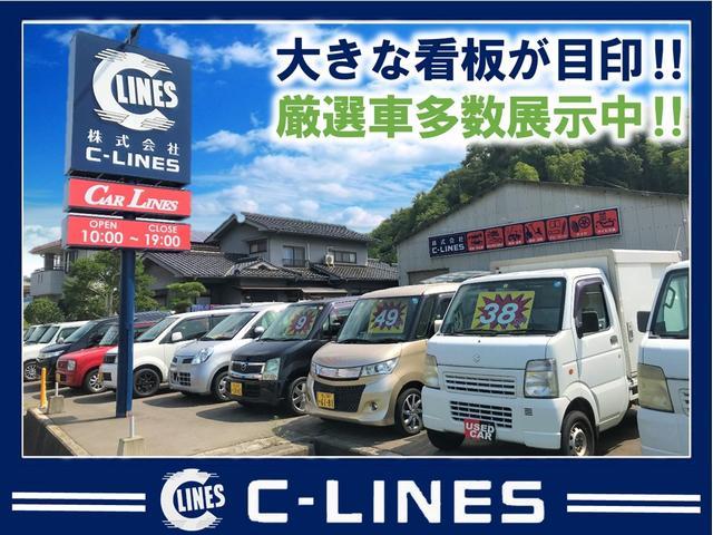カーラインズ ㈱C-LINES(1枚目)