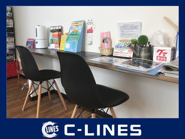 お客様のお待ちいただくスペースも準備しておりますので、作業中はコーヒーなど飲みながらお待ちください!