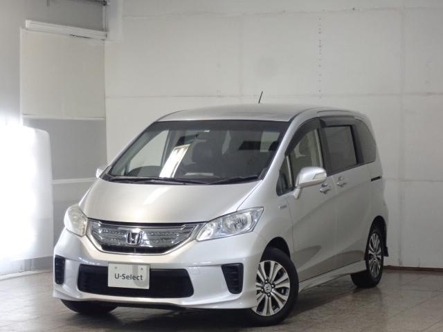 Honda Cars 広島 U-Select西風新都(1枚目)